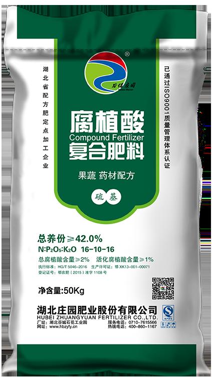 42%腐植酸复合肥料