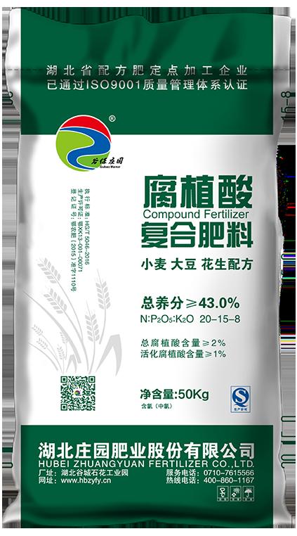 43%腐植酸复合肥料