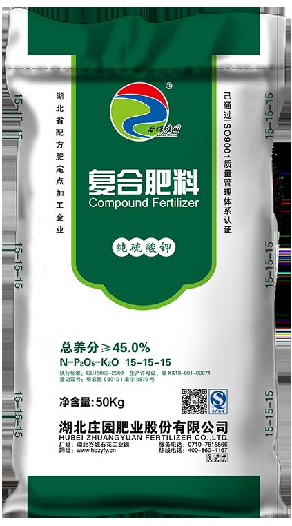 45%复合肥料(硫基)